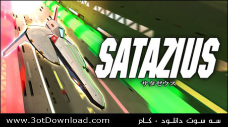 SATAZIUS PC Game