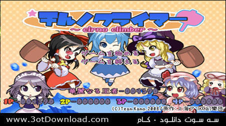 Cirno Climber PC Game