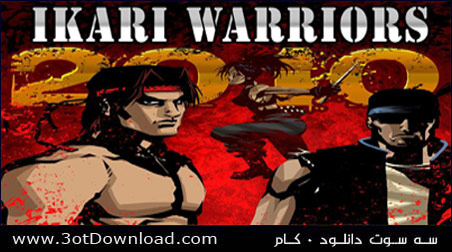 Ikari Warriors 2010