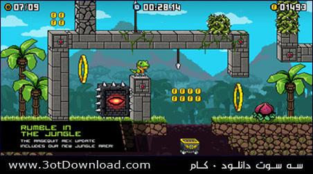 JumpJet Rex PC Game