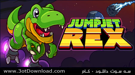 JumpJet Rex PC Game