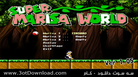 Super Marisa World PC Game