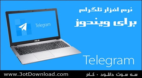 Telegram For Windows