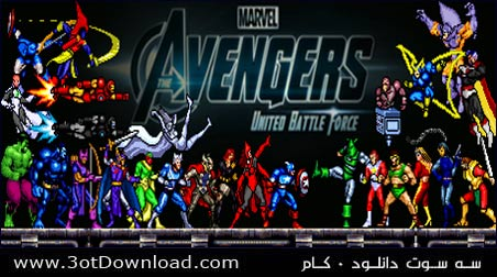Avengers United Battle Force PC Game