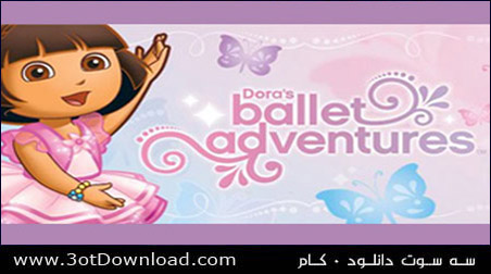 Doras Ballet Adventures PC Game