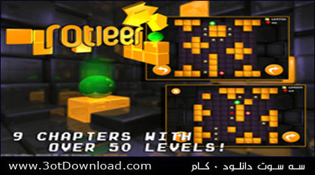 Rotieer PC Game