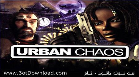 Urban Chaos PC Game