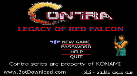 Contra - The Legacy of Red Falcon