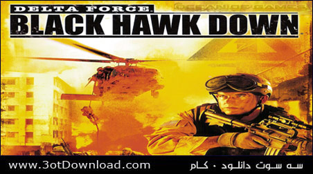 Delta Force 4 - Black Hawk Down