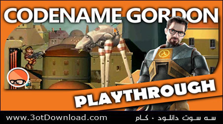 Half Life 2D Codename: Gordon