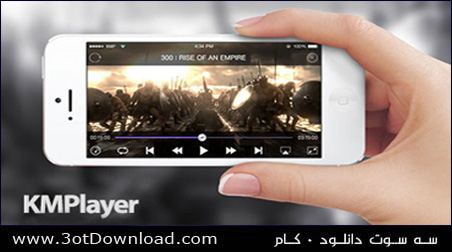 KMPlayer Android