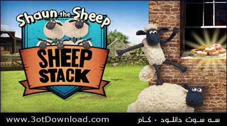 Shaun the Sheep: Sheep Stack Android Game