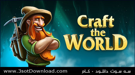 Craft The World PC Game