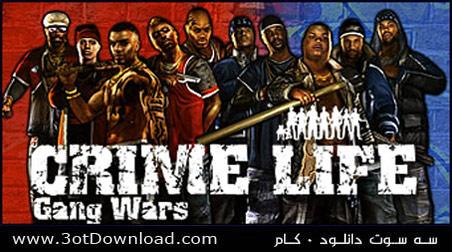 Crime Life: Gang Wars PC Game