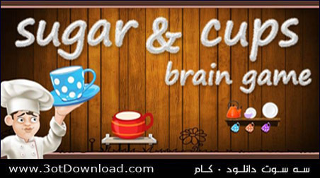 Sugar & Cup Brain Game