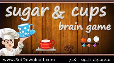 Sugar & Cup Brain Game