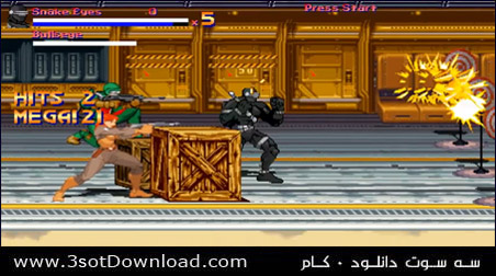 G.I.Joe Attack on Ccobra PC Game