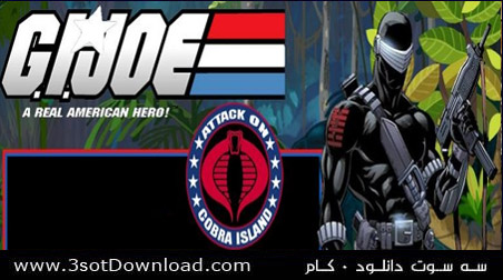 G.I.Joe Attack on Ccobra PC Game