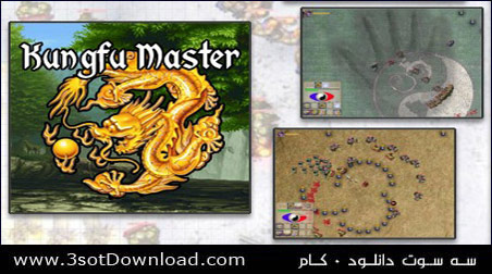 Kungfu Master PC Game