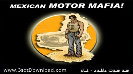 Mexican Motor Mafia PC Game
