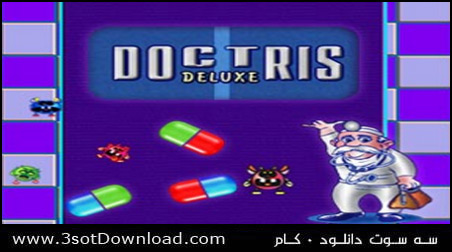 Doctris Deluxe PC Game