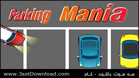 Parking Mania PC Game