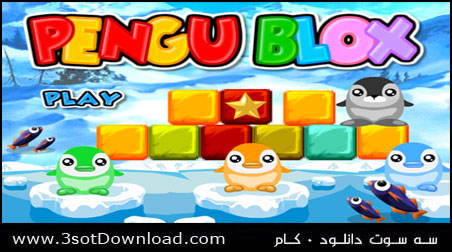 Pengu Blox PC Game