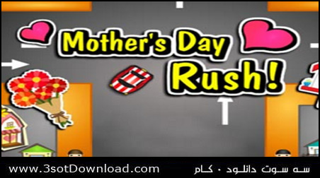 Mothers Day Rush PC Game