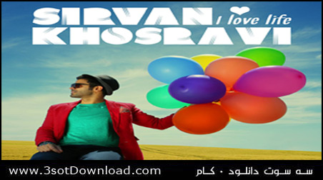 Sirvan Khosravi - Doost Daram Zendegiro [Live in Concert]
