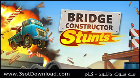 Bridge Constructor Stunts PC Game