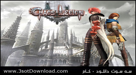 Chaos Legion PC Game