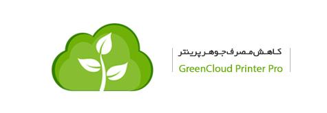 GreenCloud Prin ter