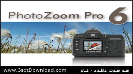PhotoZoom Pro 6.0.2