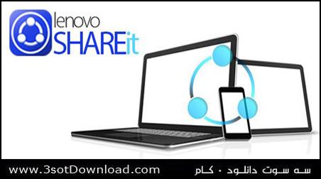 SHAREit 3.5.78