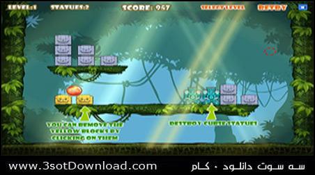 Dragon Bomb PC Game