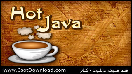 Hot Java PC Game