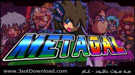 Metagal PC Game