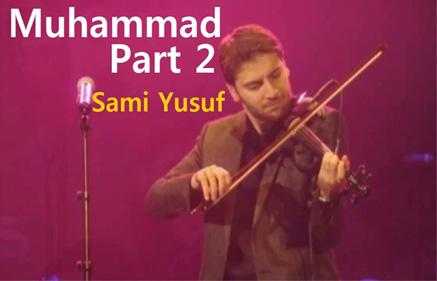 سامی یوسف - محمد 2