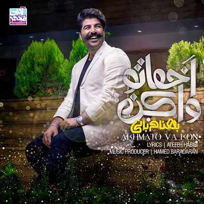 Behnam Bani - Ashegham Karde