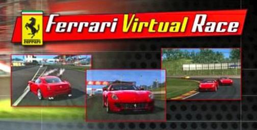 بازی Ferrari Virtual Race برای کامپیوتر