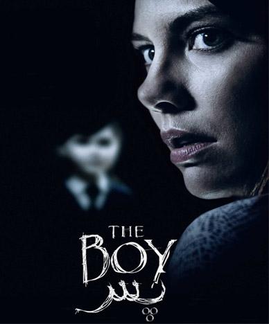 فیلم سینمایی The Boy 2016