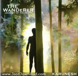 Karunesh - Sweet Lullaby