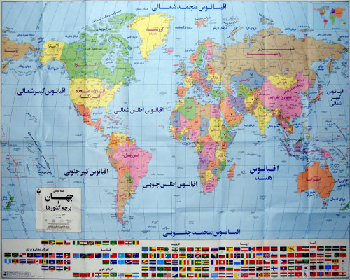 نقشه جهان با فرمت JPG