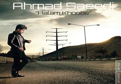 احمد سعیدی - حالم خوبه