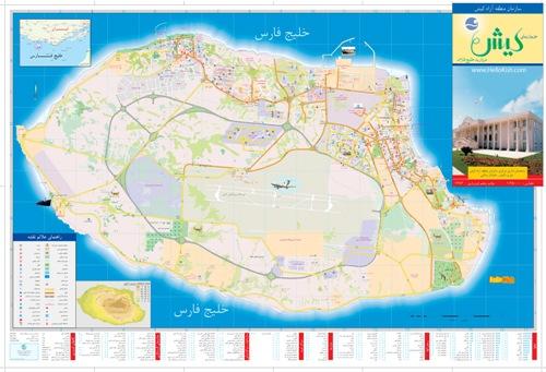 نقشه شهر کیش