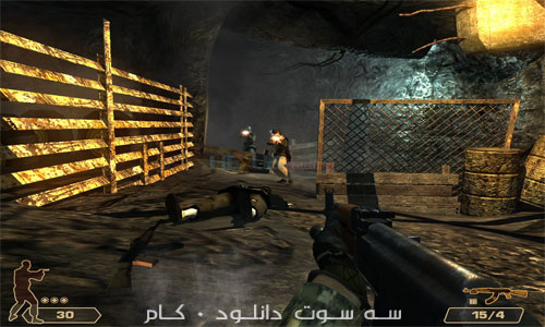 The Mark - PC Game