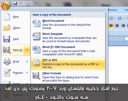 Save As PDF and XPS For Word 2007