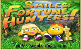 بازی Smiles Fortune Hunters برای کامپیوتر