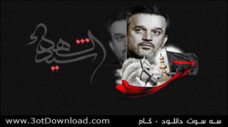 Basem Karbalaei - Laisha Takhar Abbas