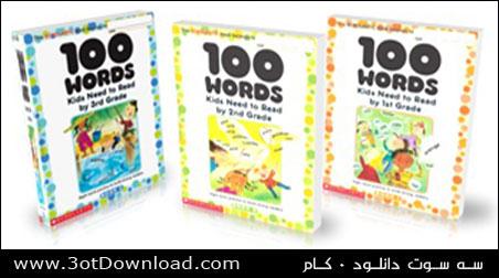 کتاب آموزش 100 لغت ابتدایی برای کودکان